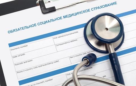 Перспективи страхової медицини в Україні